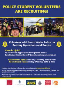 Police Volunteer Recruitment 16